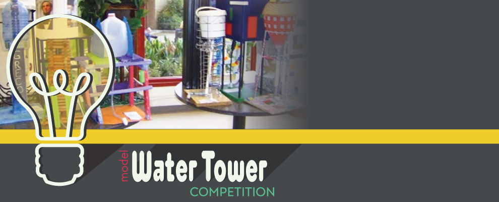 2017 Model Water Tower Competition Banner